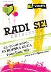 E-Tvrdjava izložba - RADI SE!