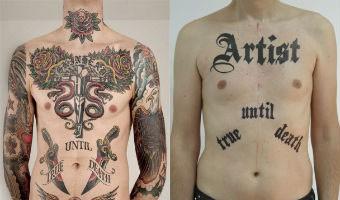 """Izložba: """"Tattooed room"""""""