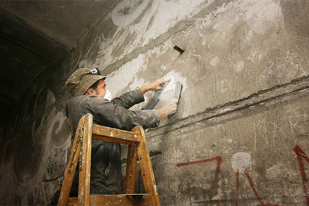 Moose oslikava fasadu KC Grad