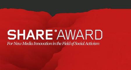 Share Award
