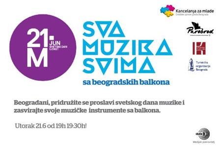 Sva muzika svima sa beogradskih balkona 2011