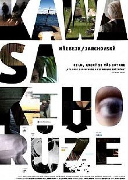Kavasakijeva Ruža, Cinema City, NS, 2011