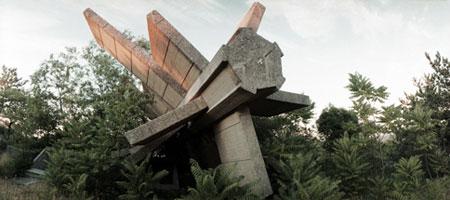 Spaceship Yugoslavia, detalj