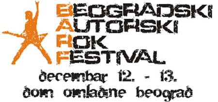 Prvi Beogradski autorski rok festival