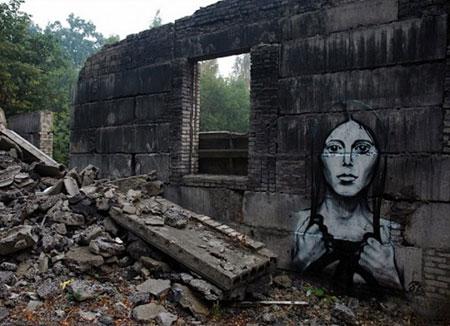 Street graffiti by 183 Art