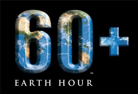 Sat za našu planetu 2012