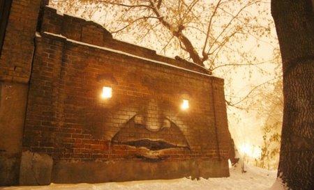 Nomerz Street Art
