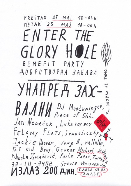 Exit Through The Glory Hole