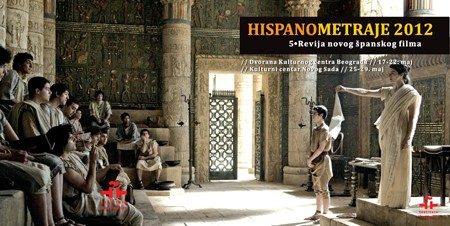 Festival savremenog spanskog filma