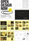 Nova iskra predstavlja: Open design now!