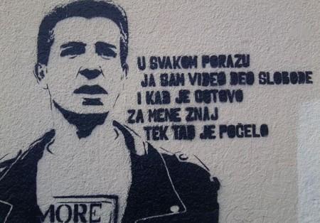 Ulica u Zagrebu nosiće ime frontmena EKV