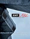 "Remiksi ""Nešto sasvim izvesno"" grupe Darkwood Dub na Exit etiketi"