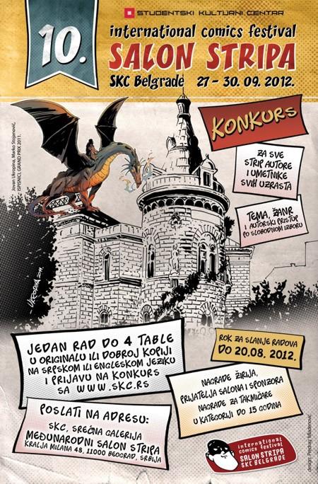 Konkurs za 10. međunarodni salon stripa