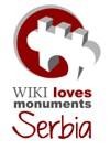 "Globalni foto-konkurs: ""Wiki Loves Monuments 2012"""
