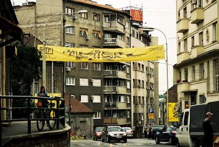 Foto by Bojan Arsenović