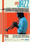 Danas svečano otvaranje 28. Beogradskog Jazz Festivala!