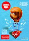 2. Međunarodni festival Stand Up komedije počinje sutra!