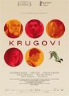 """Film """"Krugovi""""premijerno prikazan u Berlinu!"""