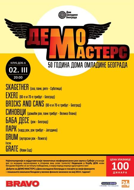 Demo Masters 14 u nedelju u DOB-u