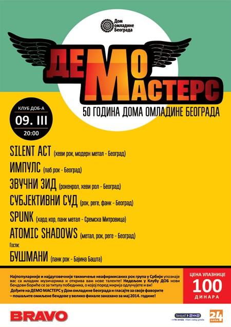 Demo Masters 15 u nedelju u DOB-u