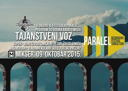 4. Paralel - Beogradski Festival Subkulture