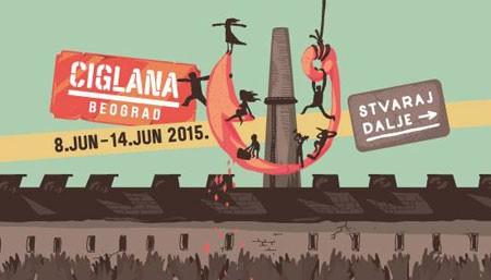 Festival DEV9T počinje u ponedeljak!