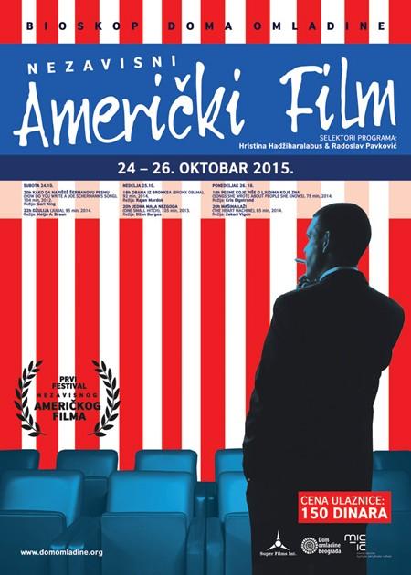1. festival američkog nezavisnog filma u DOB-u
