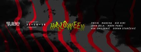 Strava i užas Dobračine ulice, Halloween žurka