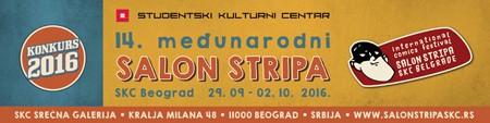 Konkurs međunarodnog salona stripa 2016