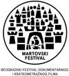 Program 64. Martovskog festivala