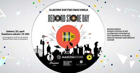 Record Store Day u Čumiću
