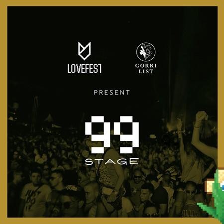 Lovefest otkriva najmanju binu na svetu!