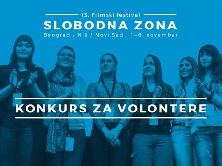 Konkurs za volontere na 13. Slobodnoj Zoni