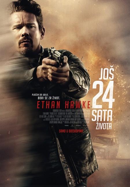 """Film """"Još 24 sata života"""" u bioskopima"""